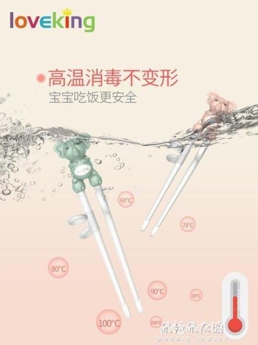 兒童筷子訓練筷嬰兒餐具練習寶寶吃飯叉子勺子家用小孩學習筷套裝