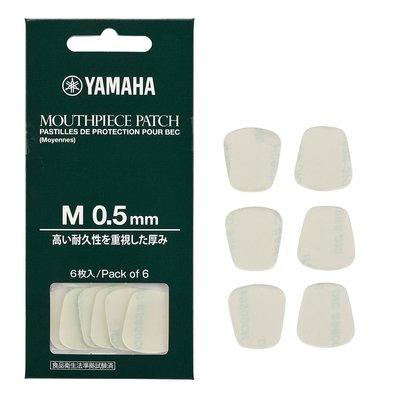 【非比藝術】Yamaha Mouthpiece Patch M 0.5mm 吹嘴墊片