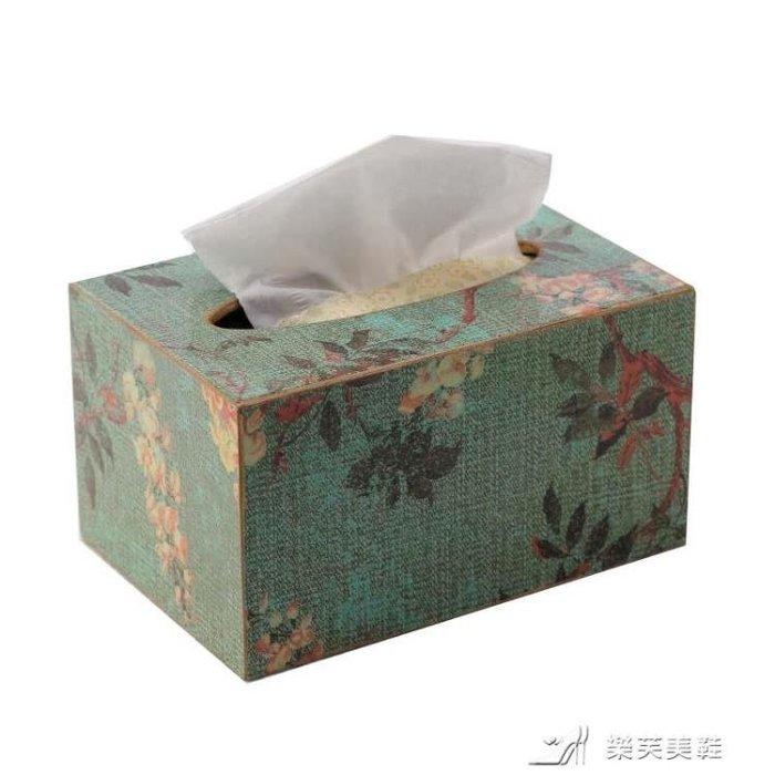 〖特惠免運〗歐式木質紙巾盒餐巾紙收納家用抽紙盒創意家居客廳茶幾紙抽盒復古  意美家具