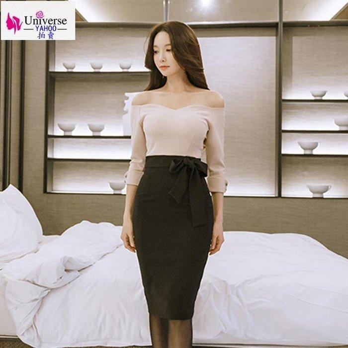 歐美韓版流行氣質春裝新款名媛女裝氣質露肩V領修身包臀中長款韓國連衣裙