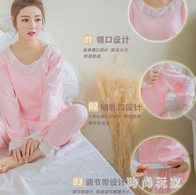 大尺碼孕婦月子服睡衣產后棉質 薄款產婦哺乳睡衣喂奶套裝zzy2693