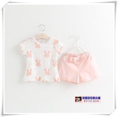 •*~ 辣媽咪衣飾小舖 ~*•❤童裝系列❤N520914韓版可愛卡通兔子印花T恤+短褲二件套套裝