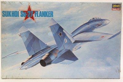 【統一模型】HASEGAW《俄羅斯戰鬥機 SUKHOI SU-27 FLANKER》1:72 # 04040 (K40)