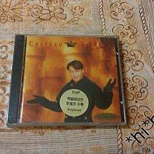 黎明-夢幻古堡韓國版CD(全新未拆封)