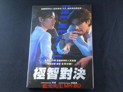 [DVD] - 極智對決 The Negotiation ( 台聖正版 )