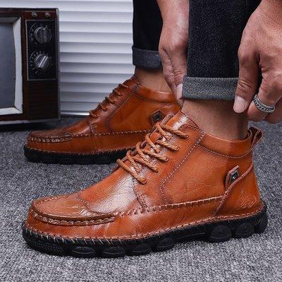 【時尚先生男裝】大碼男鞋春夏馬丁靴大碼真皮男士牛皮短靴子大碼英倫男鞋潮鞋子男靴 2005240540