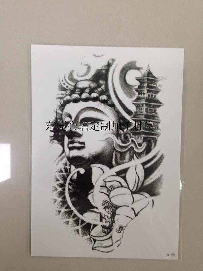 【滿300免郵】里厚街~紋身貼 原創防水紋身貼男女花臂貼紙超逼真 HB-093