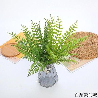 三件起出貨唷 仿真植物墻配材綠植桌面裝飾塑料假草軟膠花枝18叉龍骨葉子小盆栽全店免運中