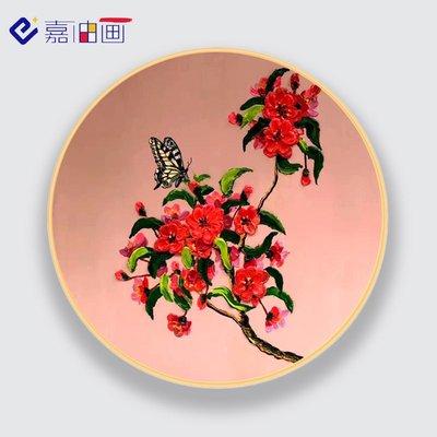 字畫 裝飾畫油畫 歐式 日系手繪油畫掛畫圓形裝飾畫現代簡約玄關餐廳客廳新中式花卉臥室壁畫