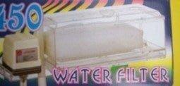[ 台中水族 ] 飛魚 上部單層過濾槽套裝組 -透明 1.5尺 +含揚水馬達18L/ H 特價 台中市