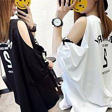 ❤Princess x Shop❤韓版夏裝新款半袖中長款學生露肩連衣裙夏洋裝一字領露肩【DX312】