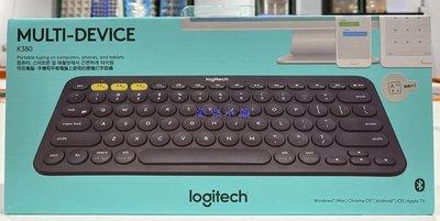 美兒小舖COSTCO好市多代購~LOGITECH 羅技 多功能藍芽無線鍵盤(K380)3個藍芽裝置可切換使用