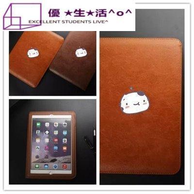 限時優惠 Apple iPad PRO 10.5吋 高檔 牛皮 超薄 全包邊 商務 皮套 平板電腦 保護套 logo印花 保護殻
