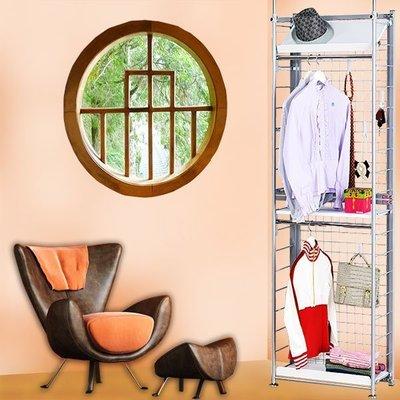 【中華批發網DIY家具】AH-S-11-0502-K3型伸縮屏風衣櫥架/展示架/置物架