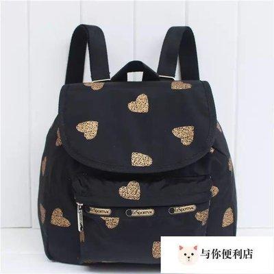 LeSportsac 9808 簍空金色愛心迷你雙肩後背旅行包 材質#与你便利店#