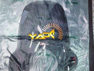 義大利知名 FACO 淡墨色風鏡【VESPA  LX / LX125 / LX150 專用】新品現貨