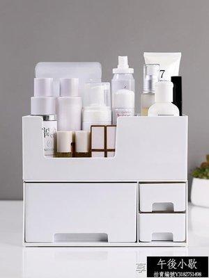 9折特惠 星優化妝品收納盒塑料桌面整理...
