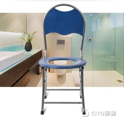 可折疊坐便椅孕婦坐便凳老人坐便器病人廁所大便椅子防滑移動馬桶