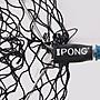 [免運費 加送100顆球]【含撿球網】新款 iPong V300桌球發球機|乒乓發球機 乒乓球發球機