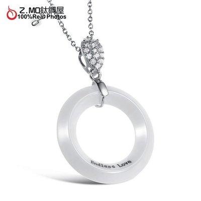 陶瓷項鍊 水鑽圈型精緻項鍊 時尚迷人 告白禮物 約會項鍊 單件價【AKC816】Z.MO鈦鋼屋