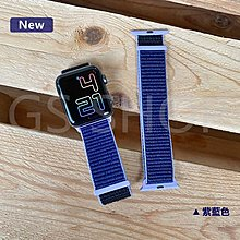 Apple Watch S4 S5 S6 SE 38/40/42/44mm 尼龍編織錶帶 魔鬼氈 防水透氣 替換帶 錶帶