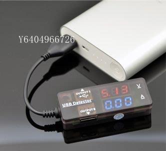 USB電壓表雙埠輸出 USB電壓電流檢測器 充電器電流檢測儀器 電壓表電流表 Apple iPhone hTC三星And