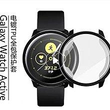Samsung Galaxy Watch Active 2 (44mm) 電鍍手錶保護套