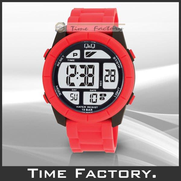 【全館現貨】請直接下標  Q&Q 大錶徑潮流百搭膠帶款電子錶 M123J009Y CITIZEN副牌 NIXON風格
