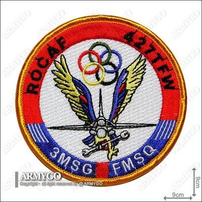 【ARMYGO】空軍第427聯隊修補大...