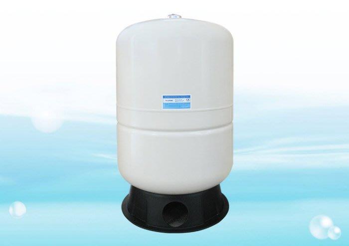 【水易購淨水網-苗栗店】RO機用 40G 儲水壓力桶 (NSF認證)