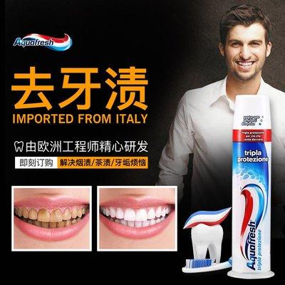聚吉小屋 #意大利進口Aquafresh三色牙膏真空按壓式去漬 深層清潔亮白牙膏