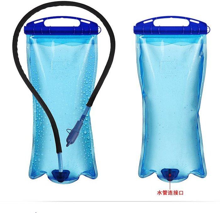 戶外運動水袋2L寬口帶吸管飲水囊便攜騎行飲水水袋防爆水袋2升