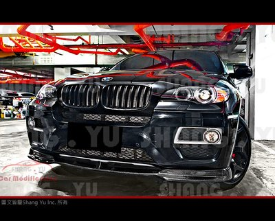BMW E71 X6 CARBON 卡夢 前下巴 空力套件 07 08 09 10 11 12 13 14