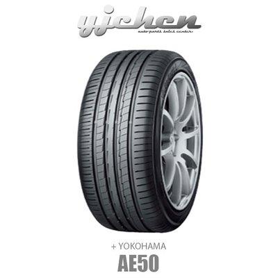 《大台北》億成汽車輪胎量販中心-橫濱輪胎 AE50 235/50R18