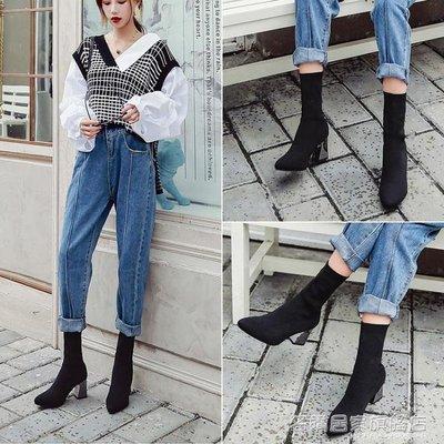 短靴女尖頭粗跟襪靴高跟裸靴彈力瘦瘦靴子百搭靴