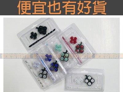 PSP 2000型 左右按鍵 主按鍵-2007 200X型主機(薄機)零件 方向鍵+○Χ△□ + 開始 HOME 音量
