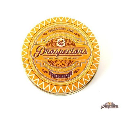 GOODFORIT / Prospectors Gold Rush Pomade美國淘金者大麻籽水洗式髮油/4.5OZ