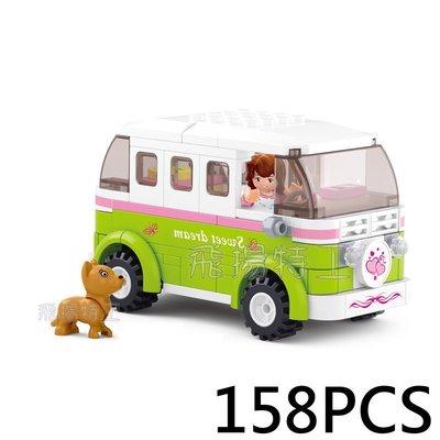 【飛揚特工】小魯班 小顆粒 積木套組 M38-B0523 旅行車(非樂高,可與 LEGO 相容)