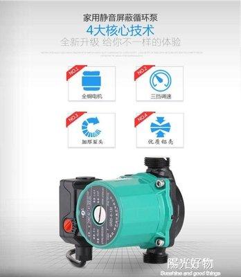 韓羽靜音家用暖氣循環泵鍋爐熱水泵地暖循環泵暖氣泵管道增壓泵 220V