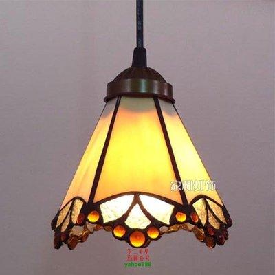 【美學】帝凡尼珠子吊燈彩色玻璃單頭小吊燈具餐吊廳燈玄關臥室吊燈MX_1642