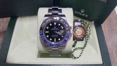 Basel 2013 Rolex GMT Master II Batman 116710BLNR Fullset