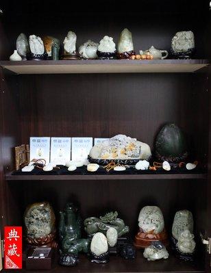 {典藏}全台最大正宗和闐籽料貨源~冰山一角 滿滿的商品