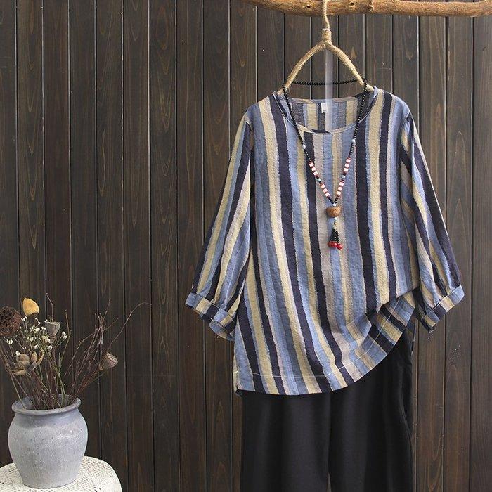 大碼春季新款加大碼胖MM韓版復古文藝范棉麻彩條七分袖打底衫