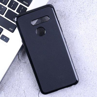 LG G8 ThinQ手機殼LG G8手機套鋼化膜專用保護套磨砂防摔軟素材殼