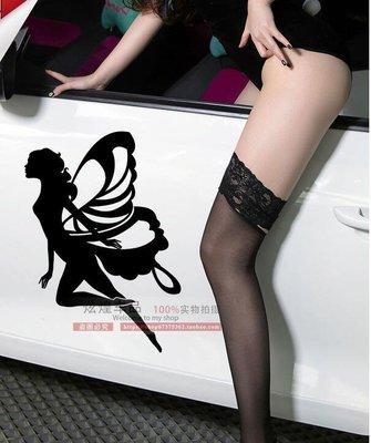【免運】汽車貼紙 汽車蝴蝶仙子車門裝飾貼紙花精靈反光劃痕遮擋車身貼少女貼畫~『金色年華』