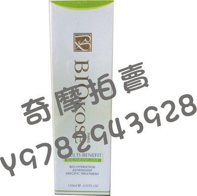 BIOKOSE 拜爾蔻斯【平衡淨化調理液】(粉刺水) 120ml