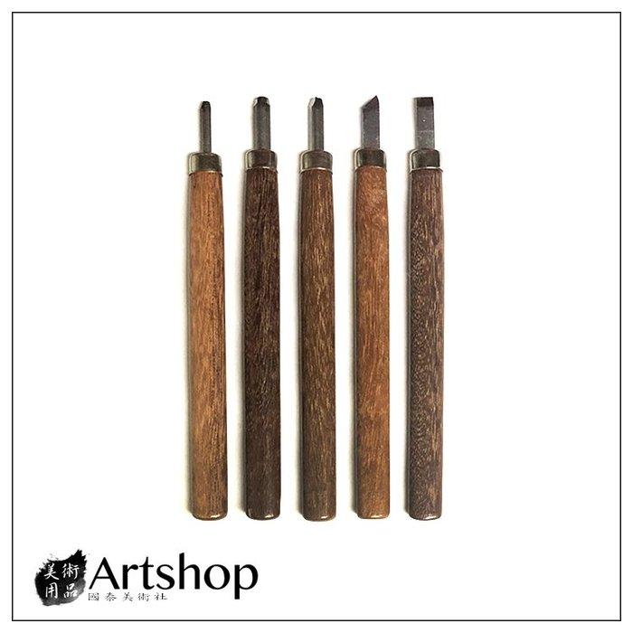 【Artshop美術用品】龍門 精選特級雕刻刀 5入 (紅木)