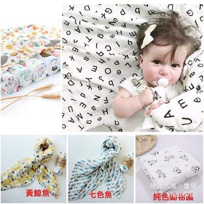 muslin純棉雙層新生兒嬰兒包巾 紗布巾   推車蓋毯 現貨 限時特價