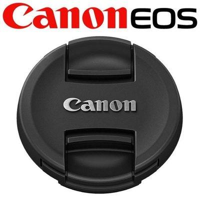 佳能Canon原廠52mm鏡頭蓋適EF 35mm f/ 2.0 50mm f/ 1.8 40mm EF-M 18-5    愛麗小屋@店 wdp 桃園市