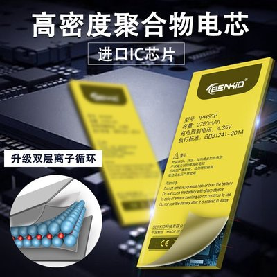 ~店長推薦~BENKID正品ipad4電池蘋果ipad5/6 ipadair/2更換 ipad3/air/2電板
